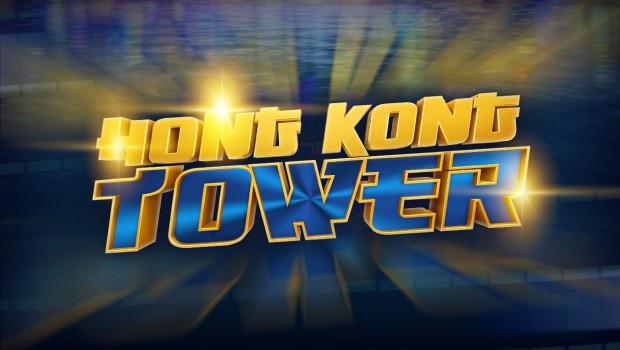Hong-Kong-Tower-Slot-Machine-620×350